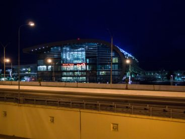 Вокзал Адлер