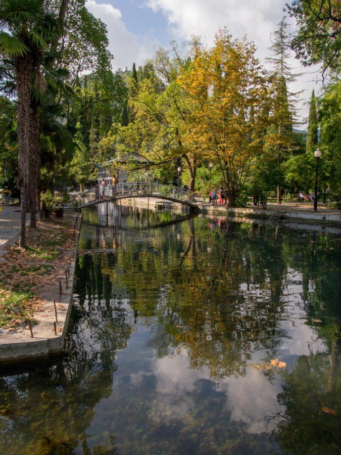 Ново-Афонский парк