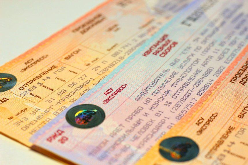 Единый крымский билет