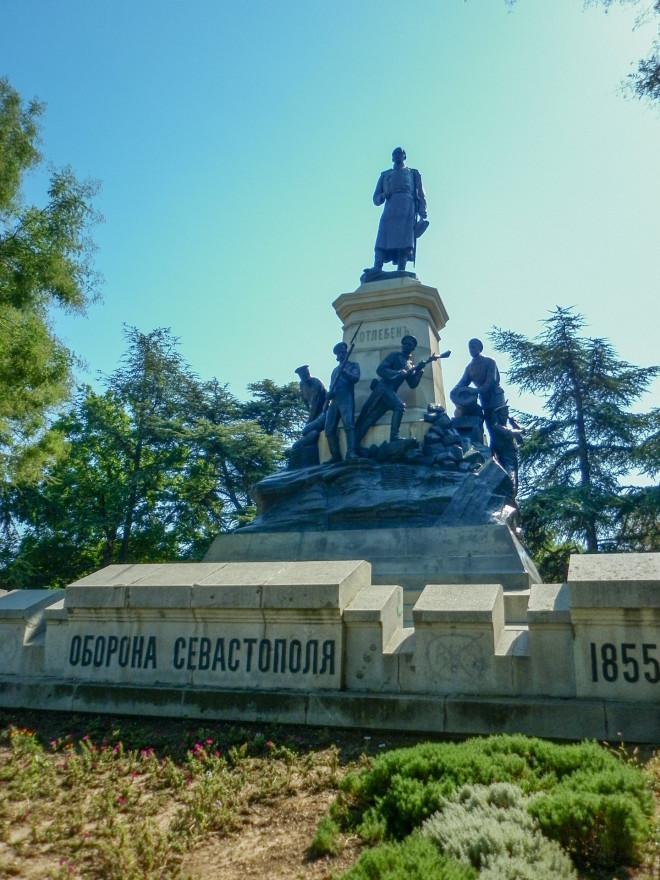 Памятник обороны Севастополя