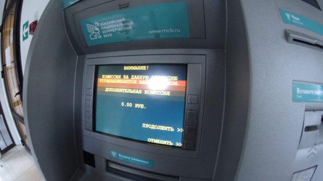 Снять деньги с мастеркард и виза в Крыму