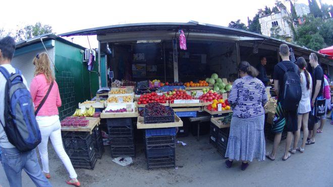 цены на продукты Крым