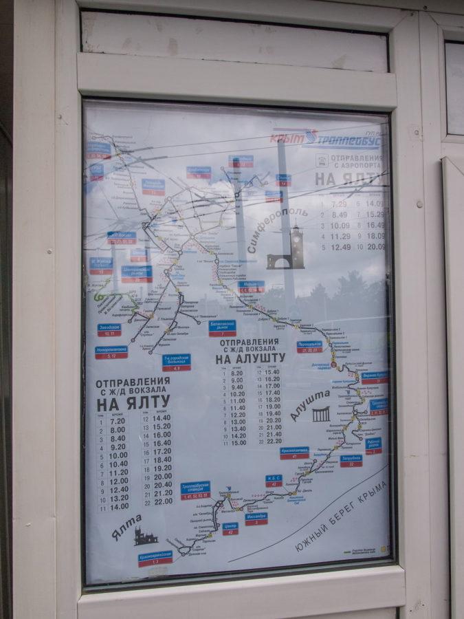 Расписание троллейбуса на Ялту из Симферополя