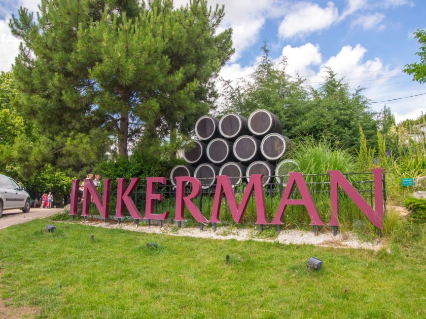 Инкерман Завод марочных вин