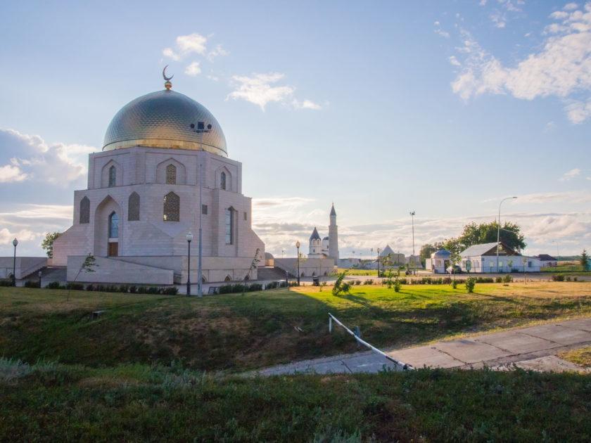 Памятный знак «Принятие Ислама»