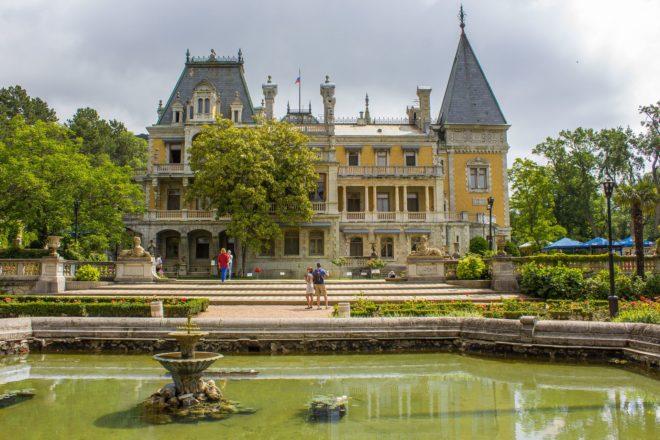 Парк Массандровского дворца