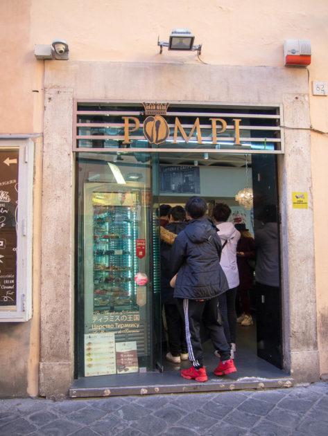 Помпи Рим