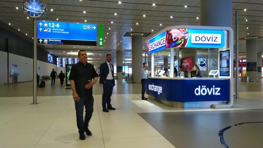 обменник в аэропорту Стамбула