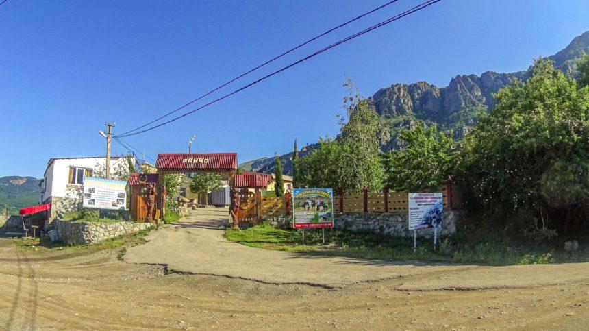 Ранчо в селе ЛУчистое