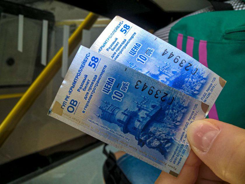 билетики на троллейбус