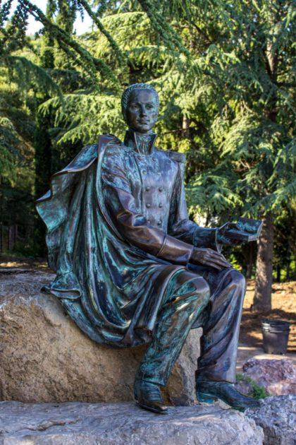 Памятник Раевскому