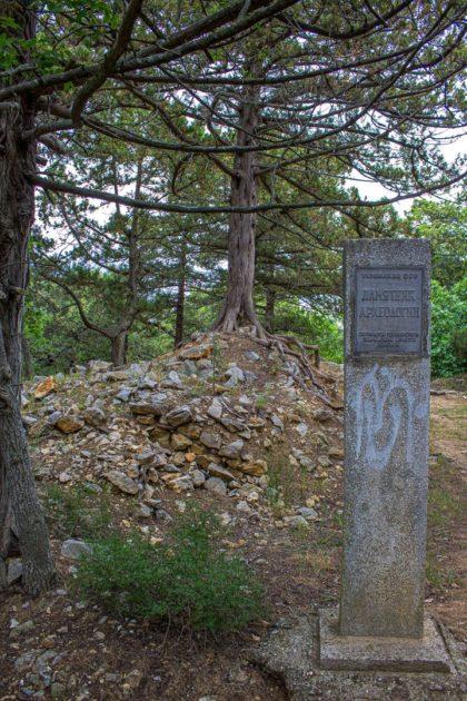 Римская крепость Харакс